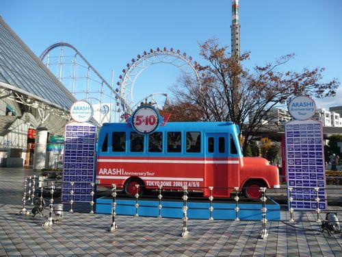 Arashi Bus 1
