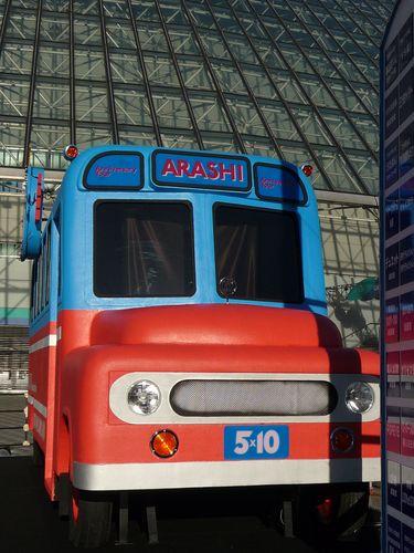 Arashi Bus 3