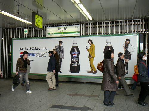 Jun Pepsi 3