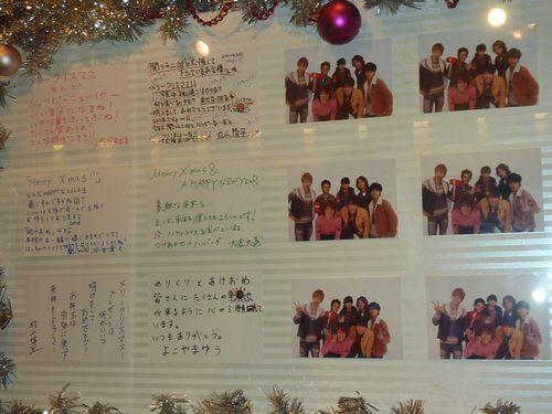P1180928 - Kanjani8 Merry Xmas & HNY Msg