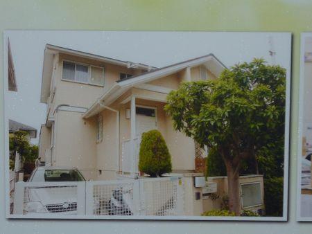 P1100207 - Nino House