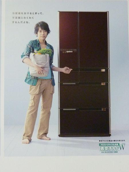 P1160420 - Nino