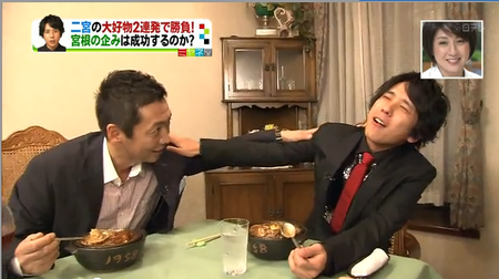 Nino in Noro Restaurant 3
