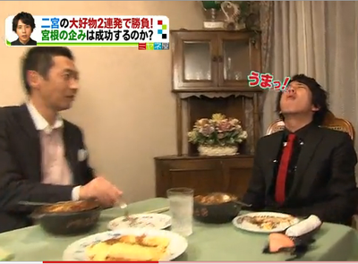 Nino in Noro Restaurant 5