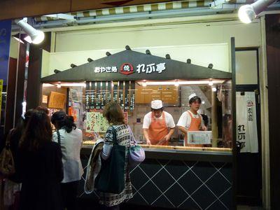P1110016 - Tsuyoshi おやき処 れふ亭 in Nakano