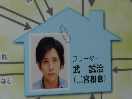 P1100211 - Nino Profile