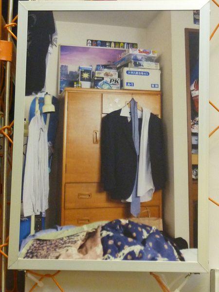 P1100184 - Nino Room