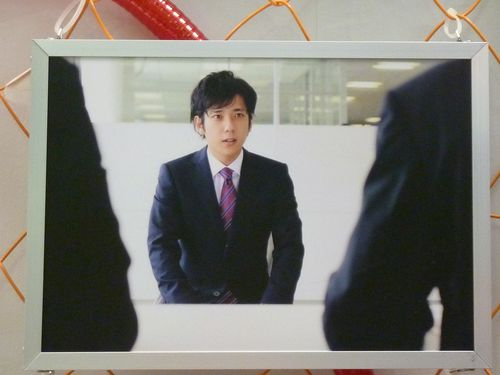 P1100135 - Nino in Suit