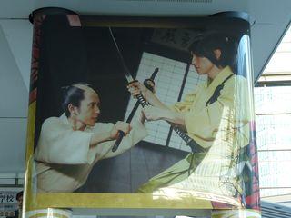 P1050135 - Nino 水野 & Ohkura 鶴岡